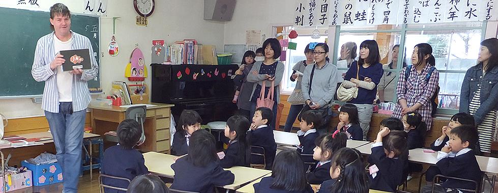 あゆみ幼稚園スライド02